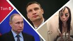 Путін планує захопити Чорне море, Кличко заплутався в історії, нова смертельна гра: топ-5 блогів