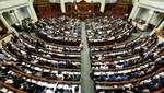 Нардепи зможуть звільняти міністрів: що передбачає законопроєкт