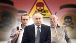 """Отруєні Кремлем: як у Росії карають """"зрадників"""" і хто вже увійшов у цей список"""