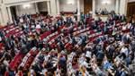 Работа Рады несмотря на пандемию: какие законы удалось принять в 2020 году