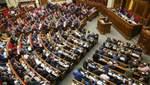 Провал Вакарчука, Гриценко и Садового в Раде: причина, почему молодые партии распадаются