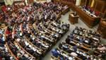 Бюджет і закон про олігархів: чим ще займеться Рада цього тижня