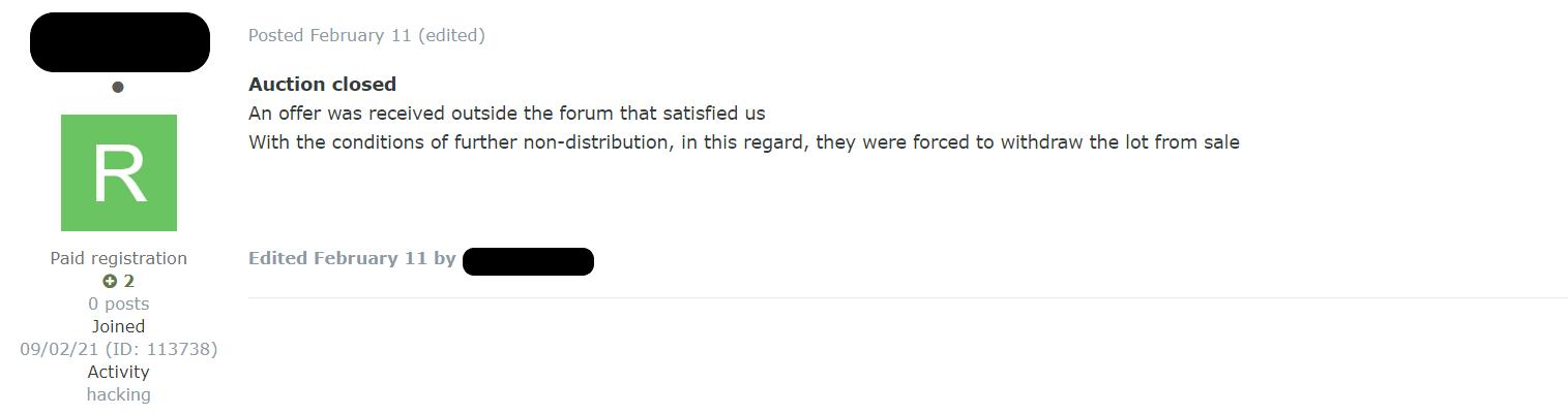 Повідомлення про припинення аукціону