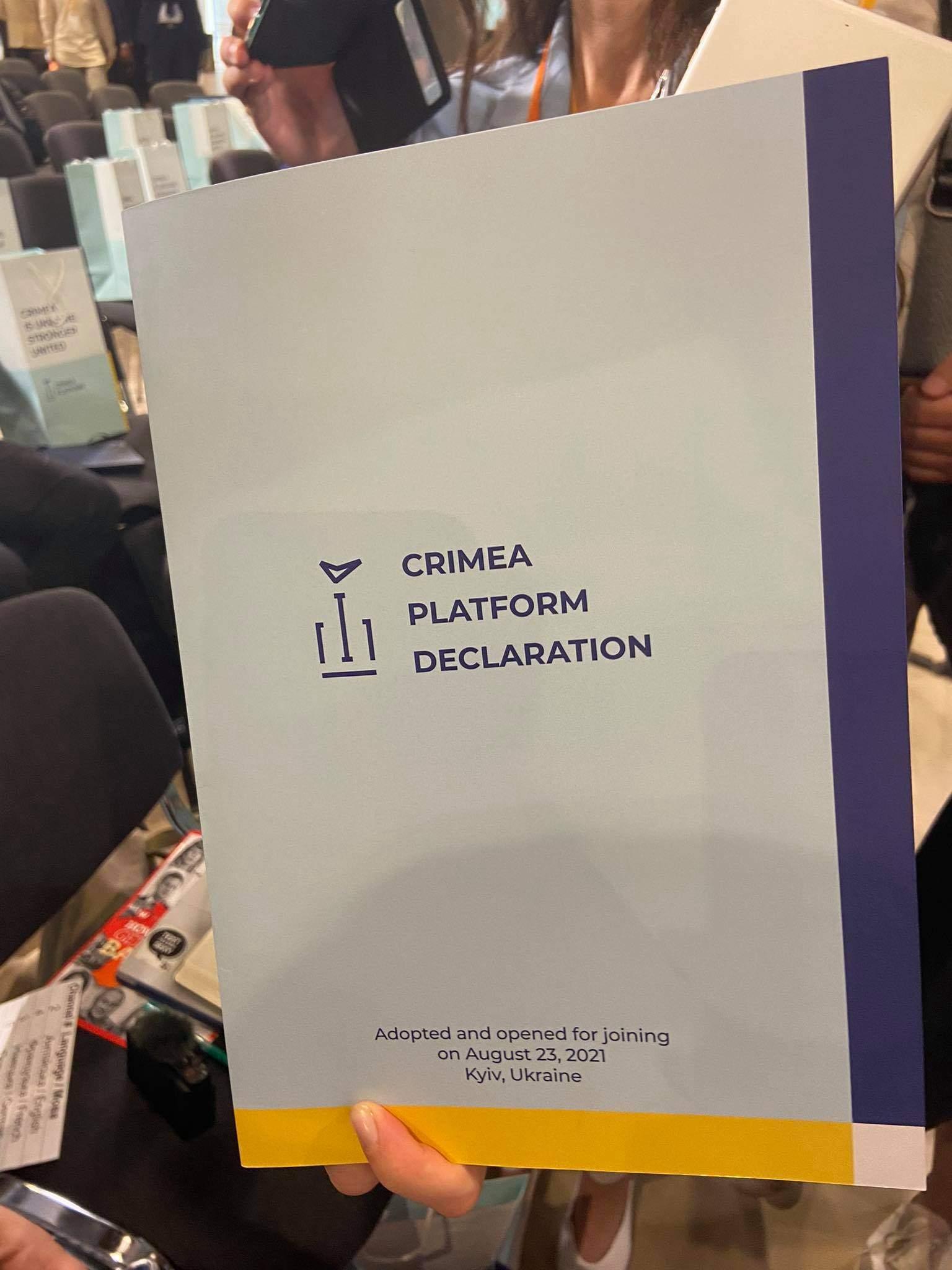 На Кримській платформі схвалили декларацію