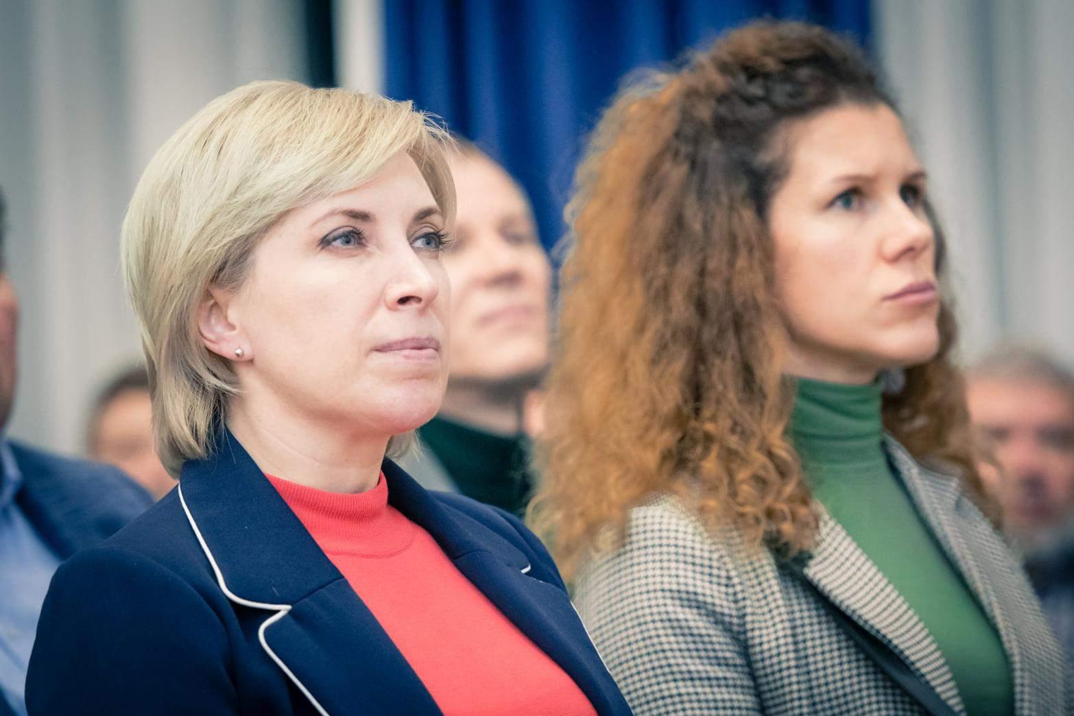 народна депутатка ірина верещук