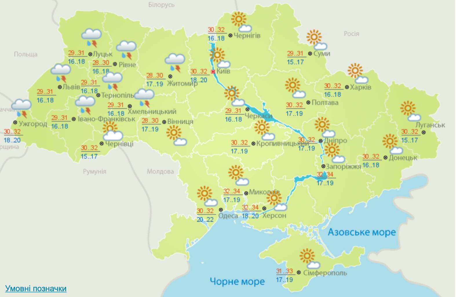 Погода в Україні 27 липня