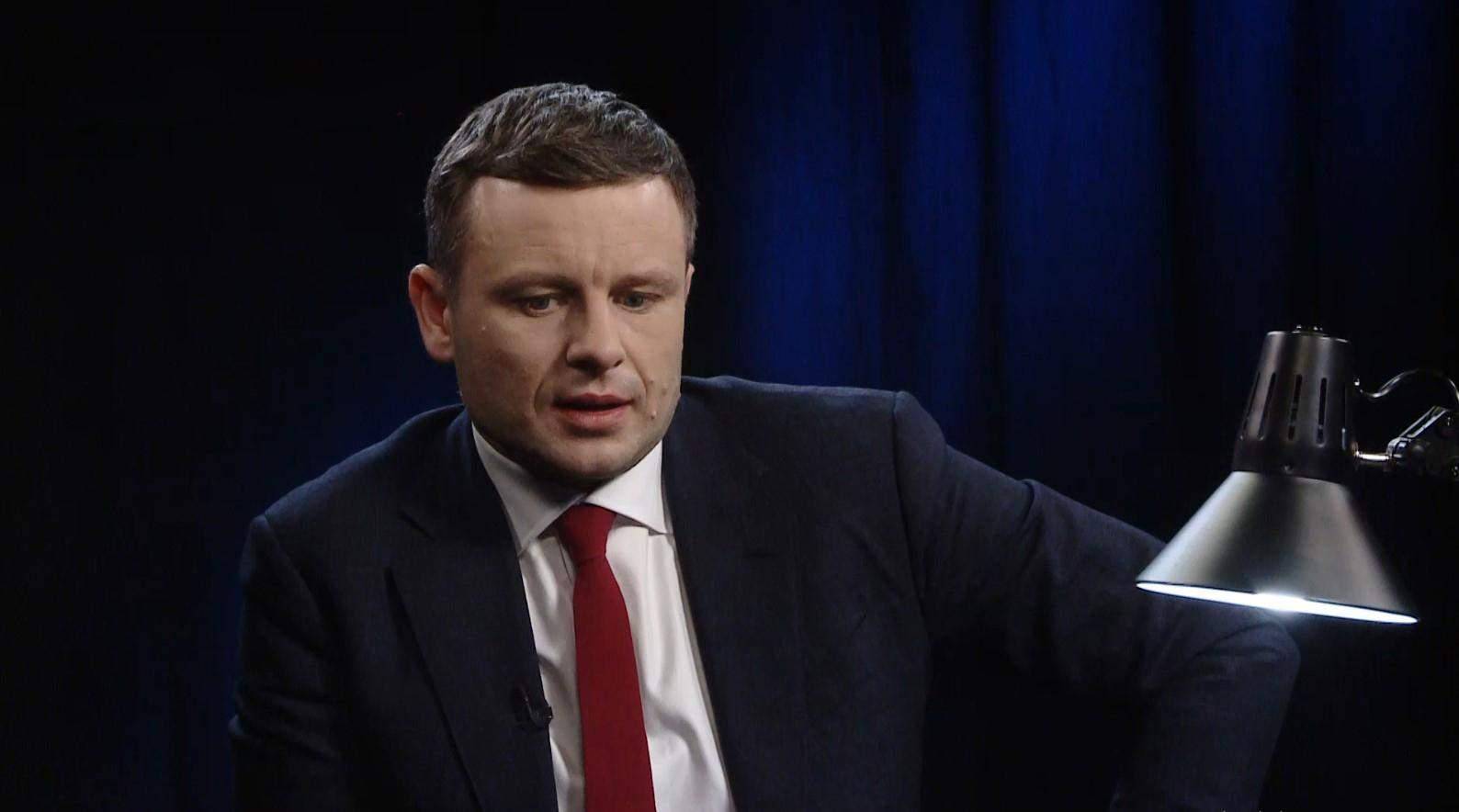 Марченко Сергій