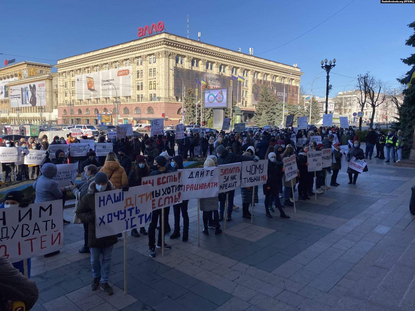 Протест, Харків, карантин вихідного дня