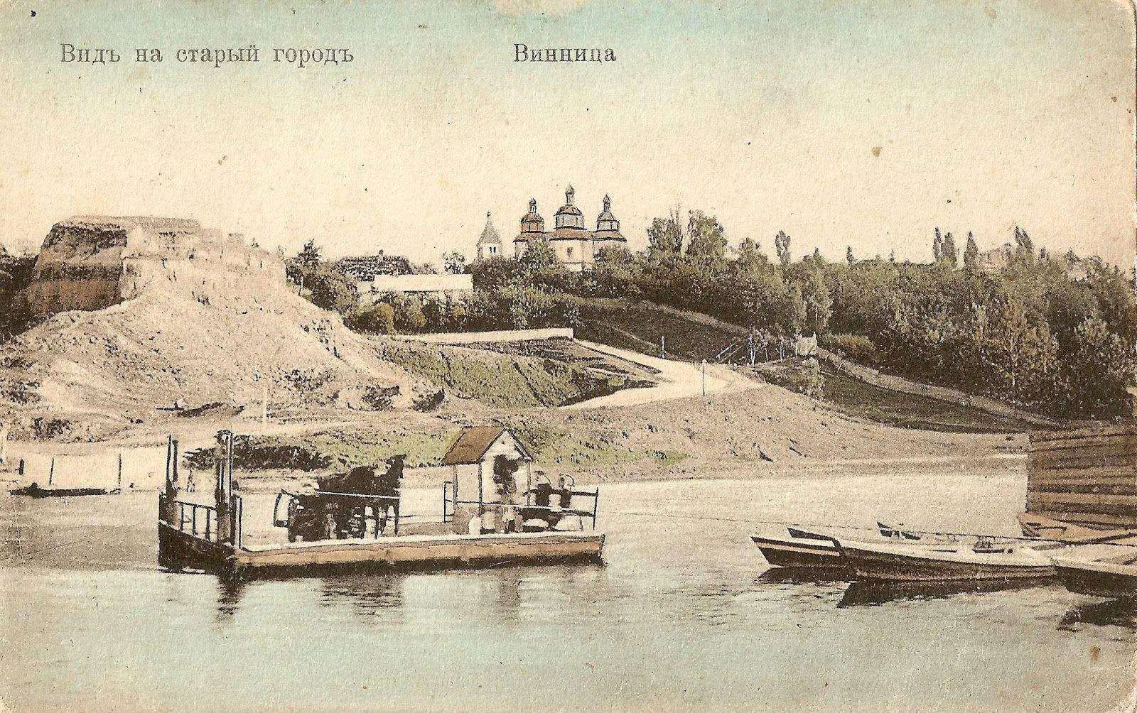 Замкова гора у Вінниці