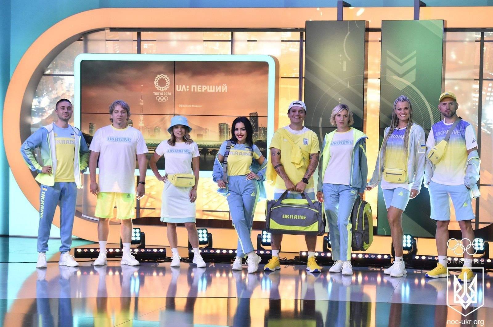 Форма української збірної на Олімпіаді 2020