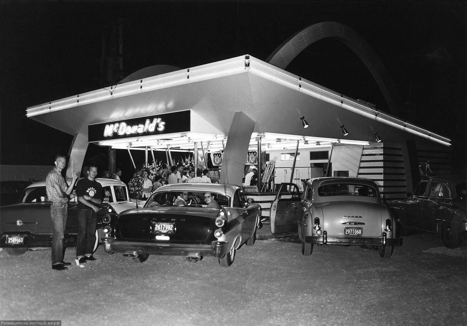 Один из первых ресторанов McDonald's