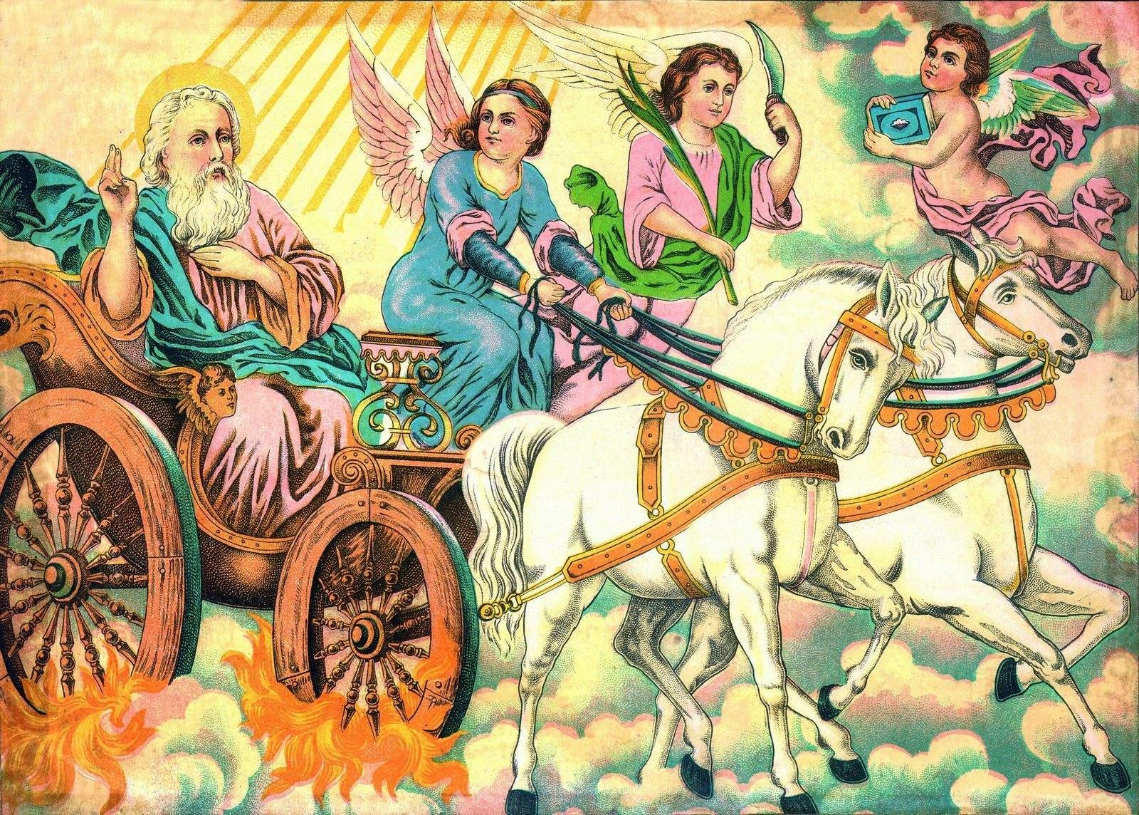 День святого Іллі що не можна робити