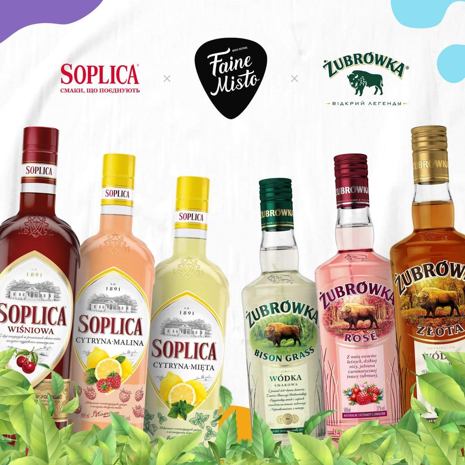 Zubrowka і Soplica – офіційні спонсори