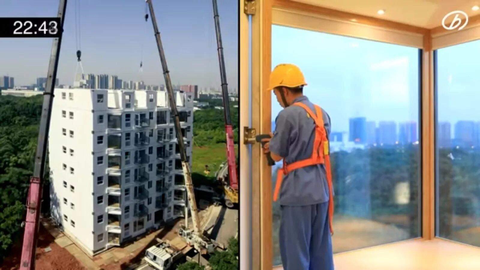 У Китаї звели будинок за добу