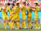 Збірна України дізналася потенційних суперників у Лізі націй: дата жеребкування