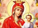 Диво-історія диво-образу: що відомо про Іверську ікону Божої Матері