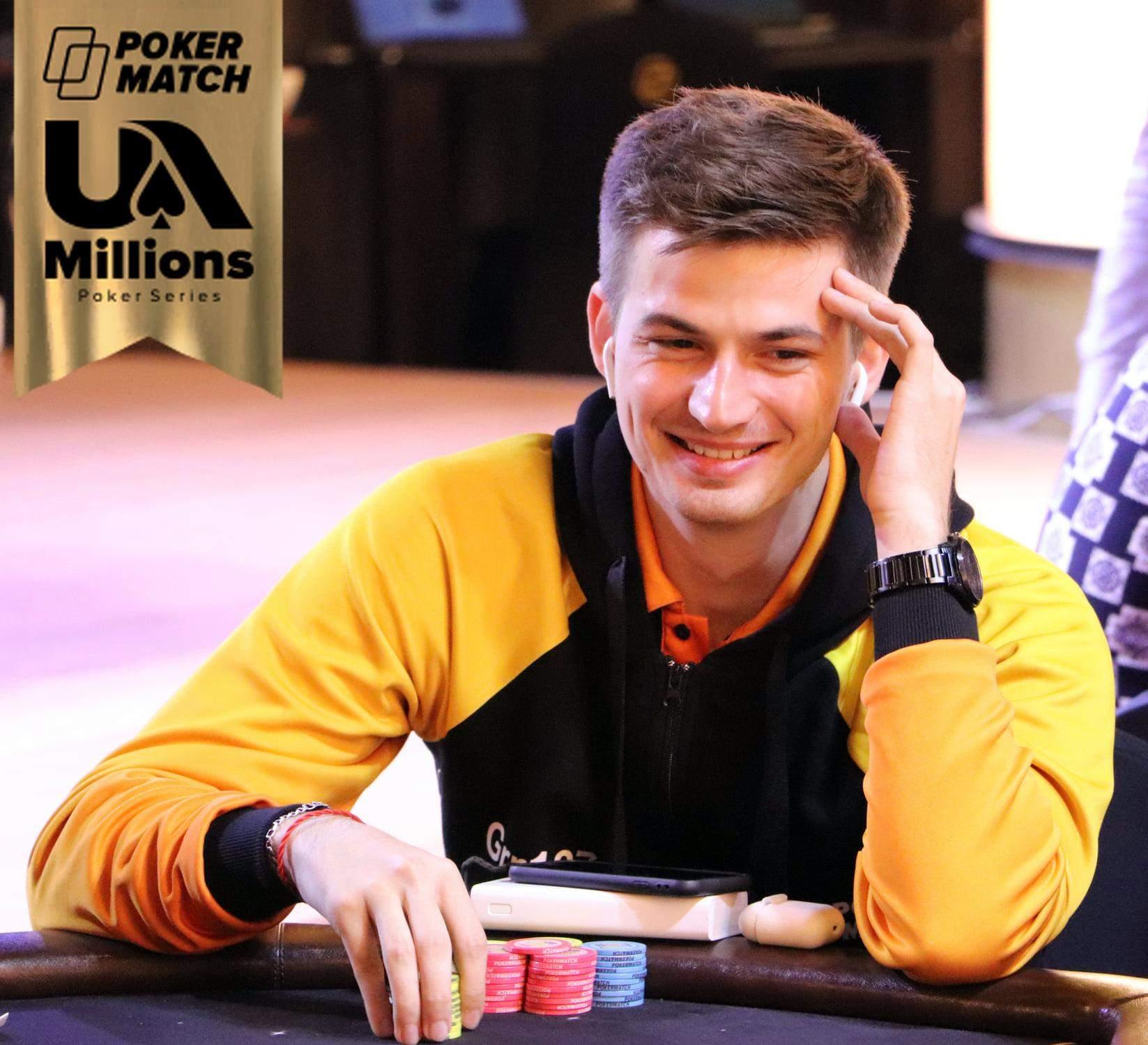 Стрімер Poker Match Рустам Гаврилюк