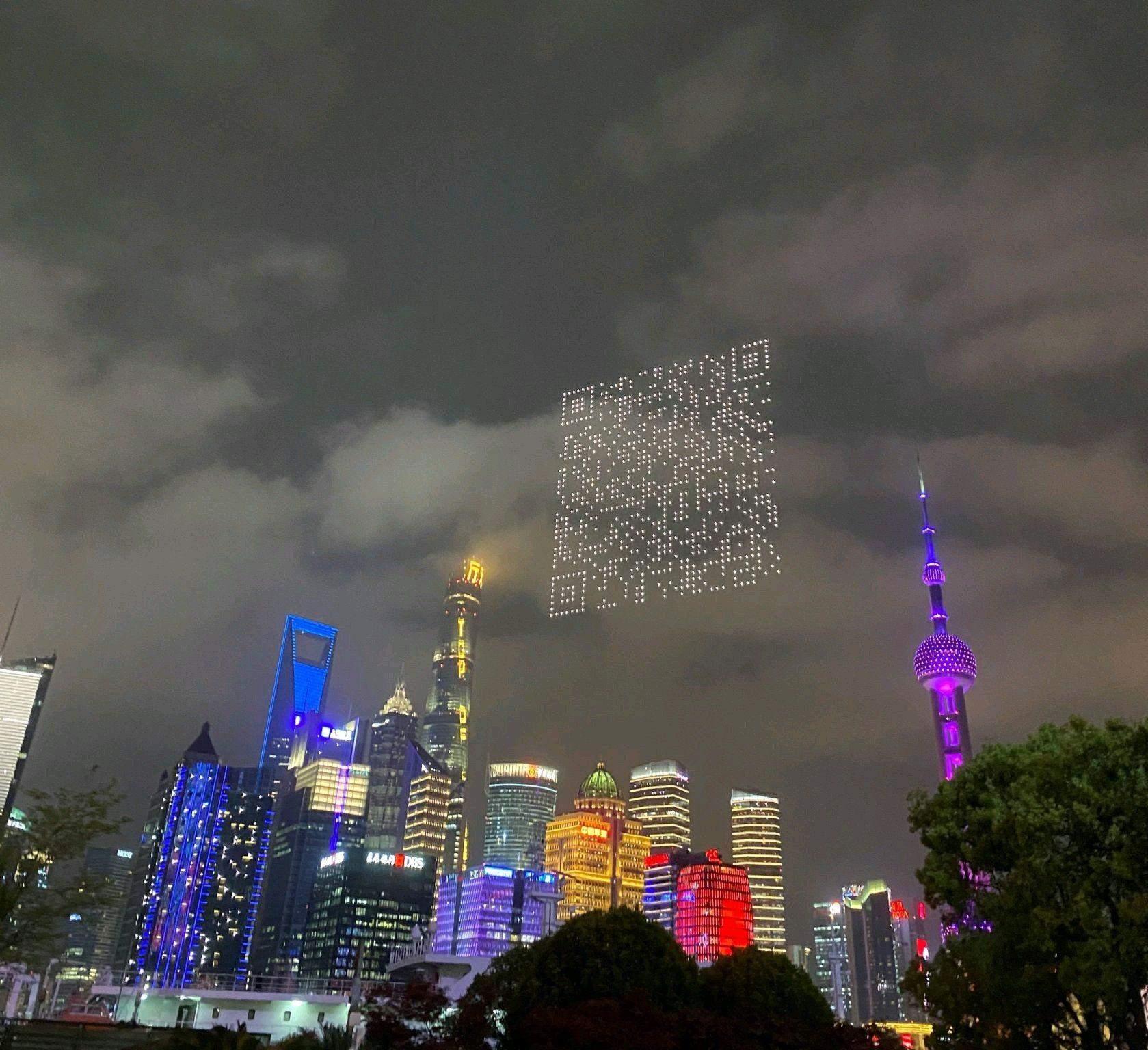 Реклама компании Bilibili в Шанхае