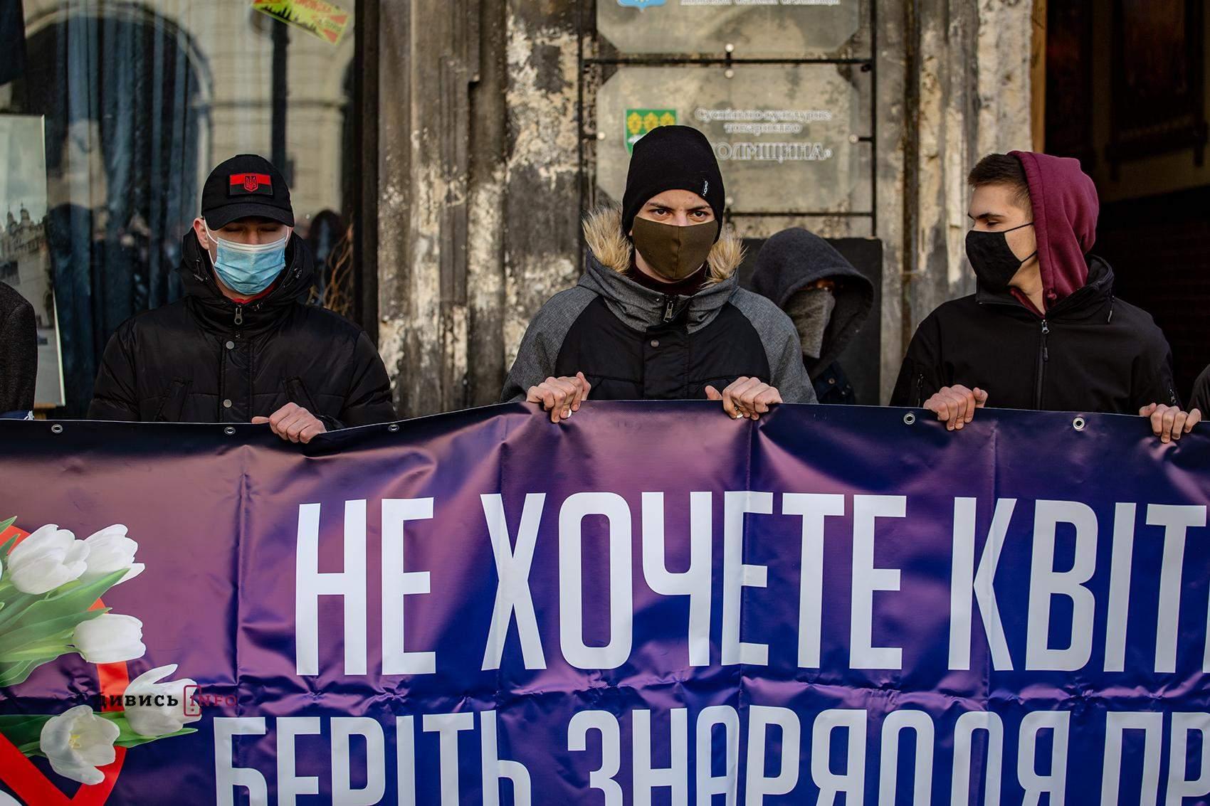 У Львові відбувся масштабний марш на підтримку жінок: фото