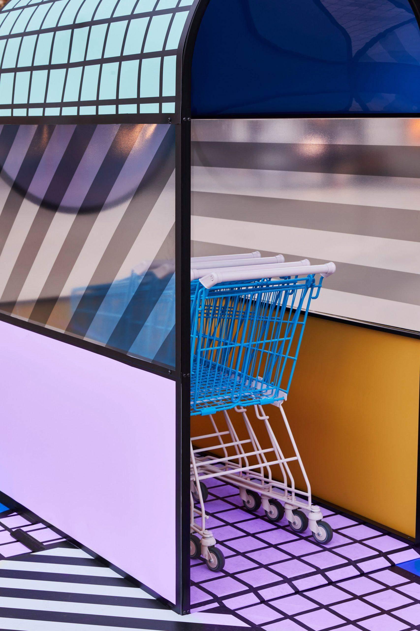 валал супермаркет