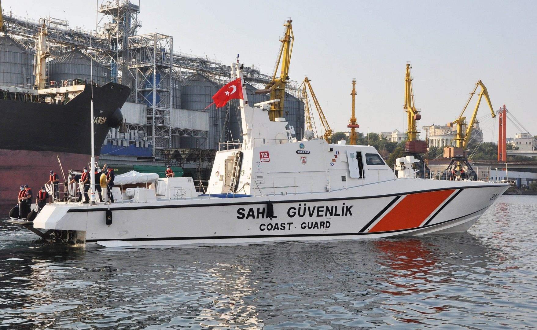 В Одесу прибула берегова охорона Туреччини
