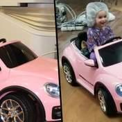 Больница в США позволяет детям заезжать машинками на операцию, чтобы уменьшить их страх: видео