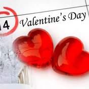 На День святого Валентина в Украине собираются пожениться почти полторы тысячи пар