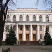 Міносвіти запрошує на державну роботу: вакансії