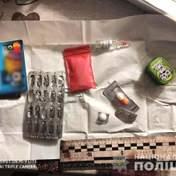 У Рівному затримали вчительку, яка продавала наркотики: фото