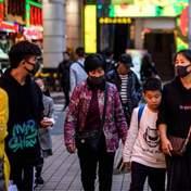 Коронавірус відступає: казино в Макао відновлюють роботу