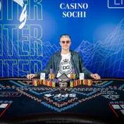 Українець громить суперників на покерному фестивалі в Сочі