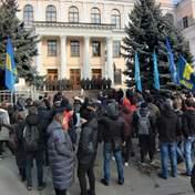 У Києві відбувається  протест проти Новосад: що вимагають