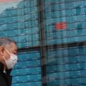 Не только коронавирус: 5 причин падения фондового рынка