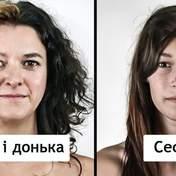 Одне обличчя: фотограф поєднав портрети членів сім'ї, щоб показати неймовірну силу генів