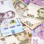 Україна продала держоблігації з дохідністю до 10%: хто може купити
