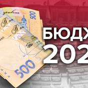 Изменения в бюджет: что предлагает Кабмин и как это повлияет на украинцев