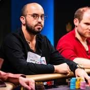 Найбагатший покерист в історії допоможе постраждалим від коронавірусу