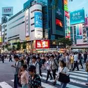 Как власти Японии будут помогать населению в условиях коронавируса: основные шаги