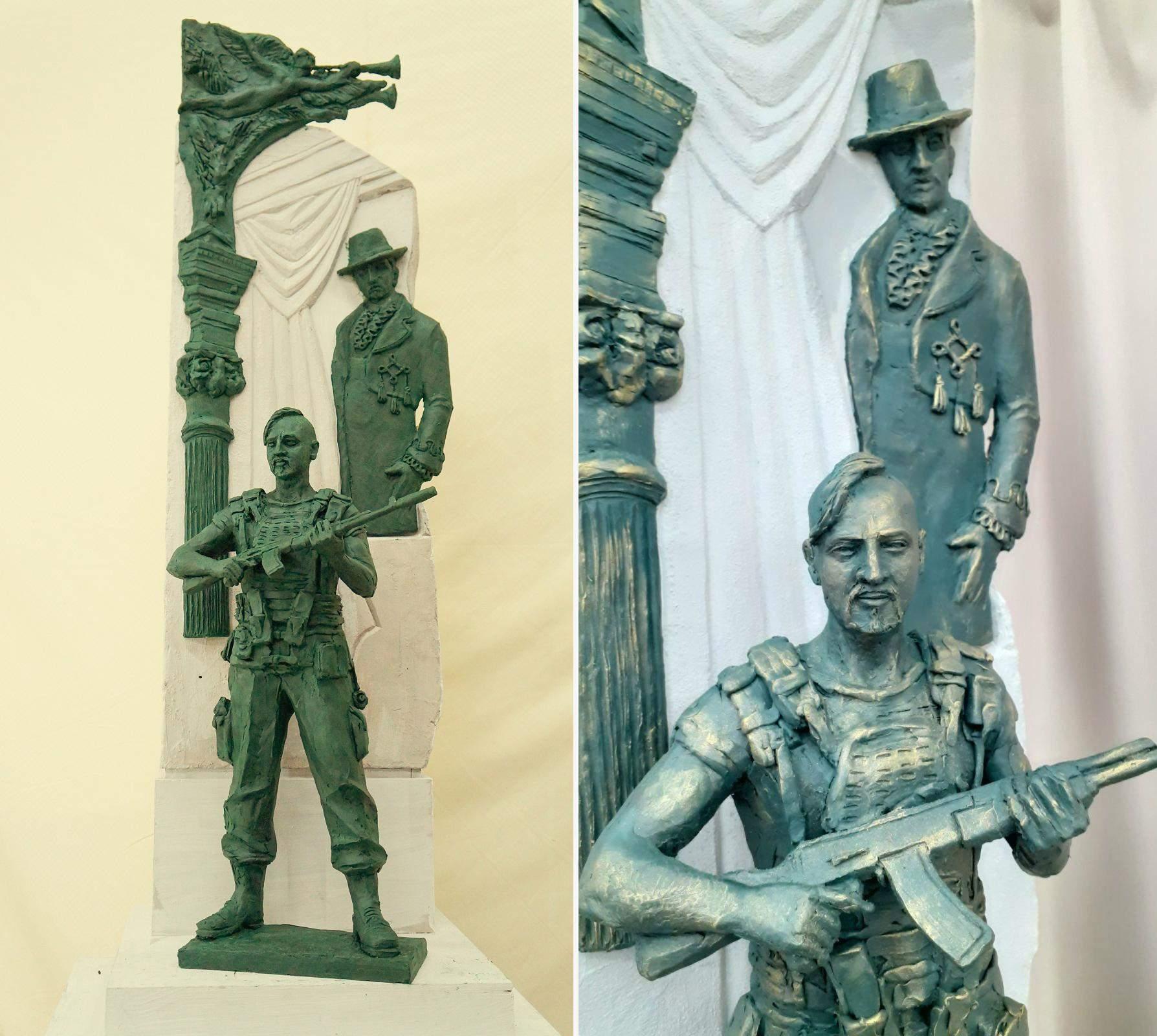Скульптура Василя Сліпака