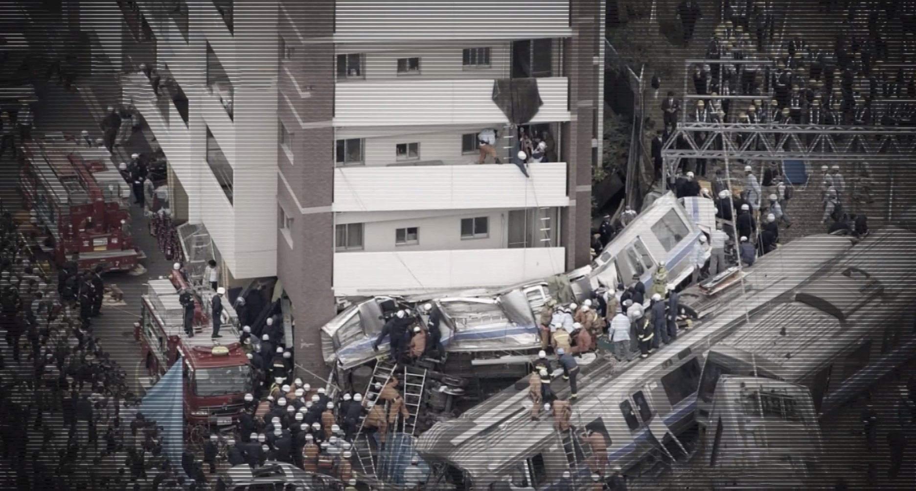 Амагасакі