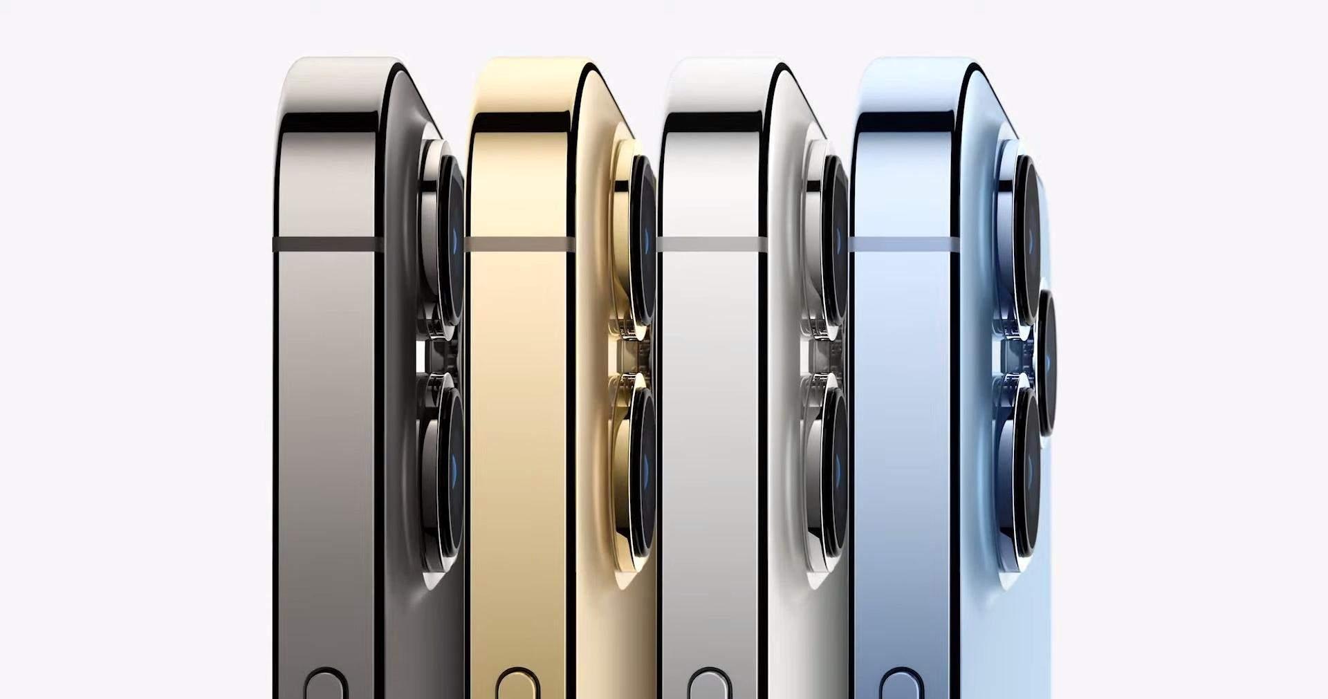 iPhone 13 Pro Max у різних кольорах