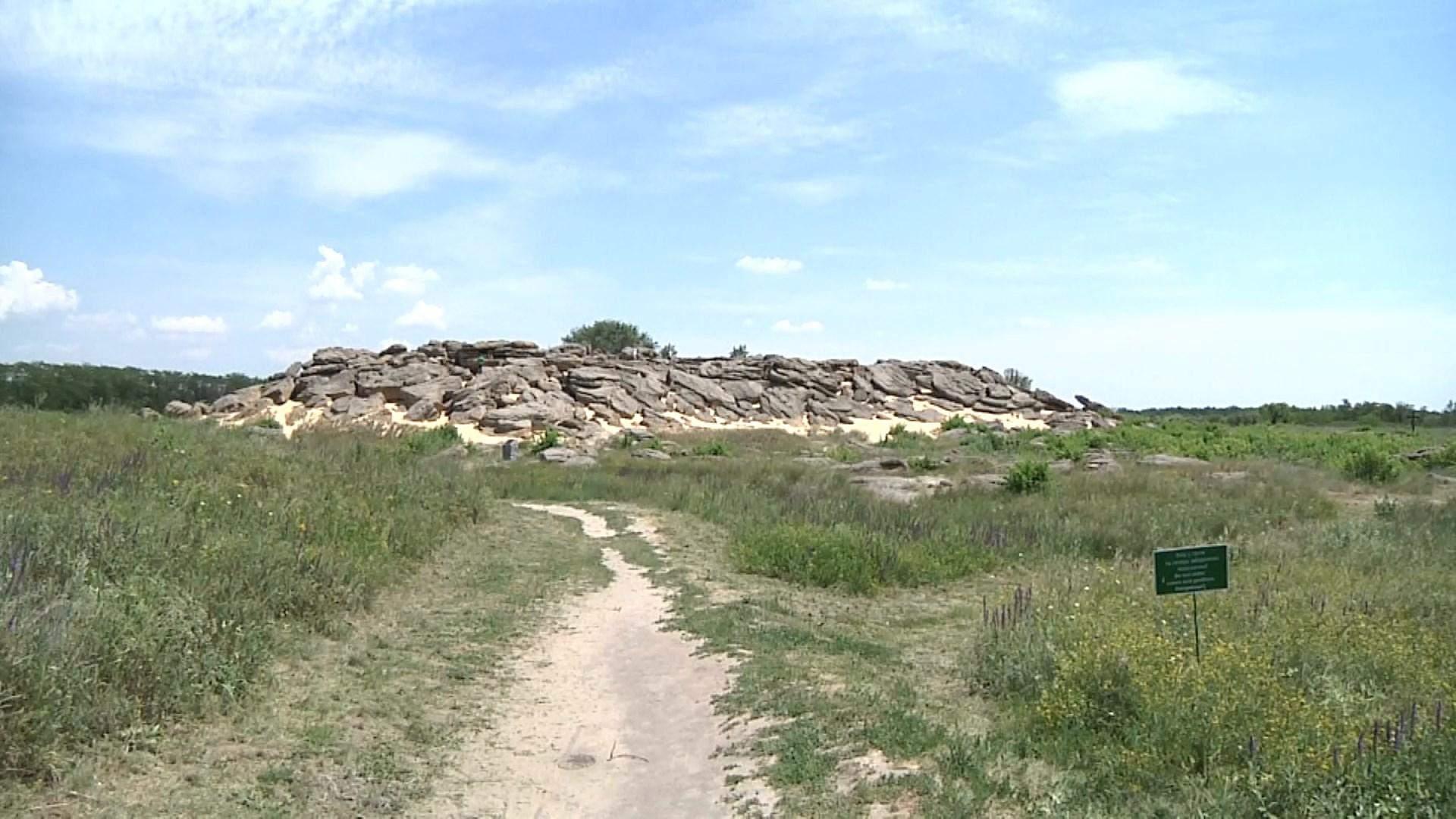 кам'яна могила запорізька область село мирне