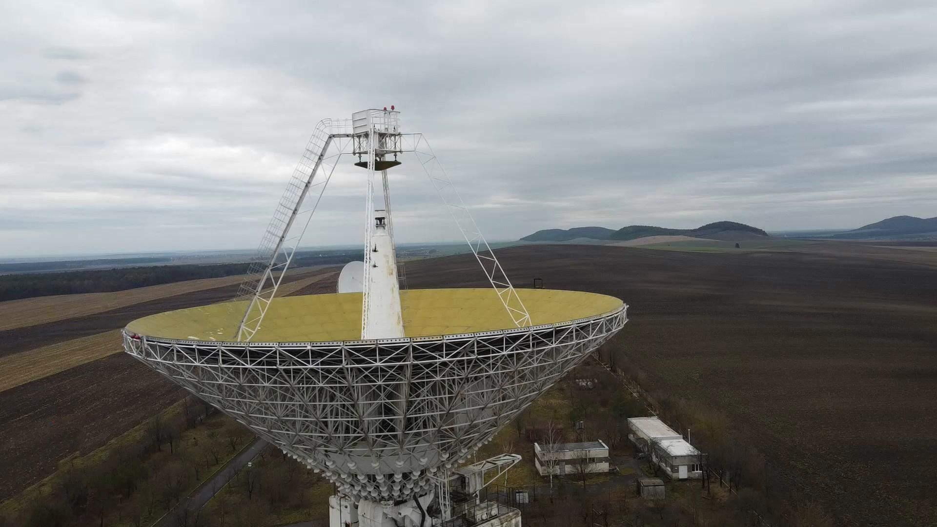 телескоп золочів