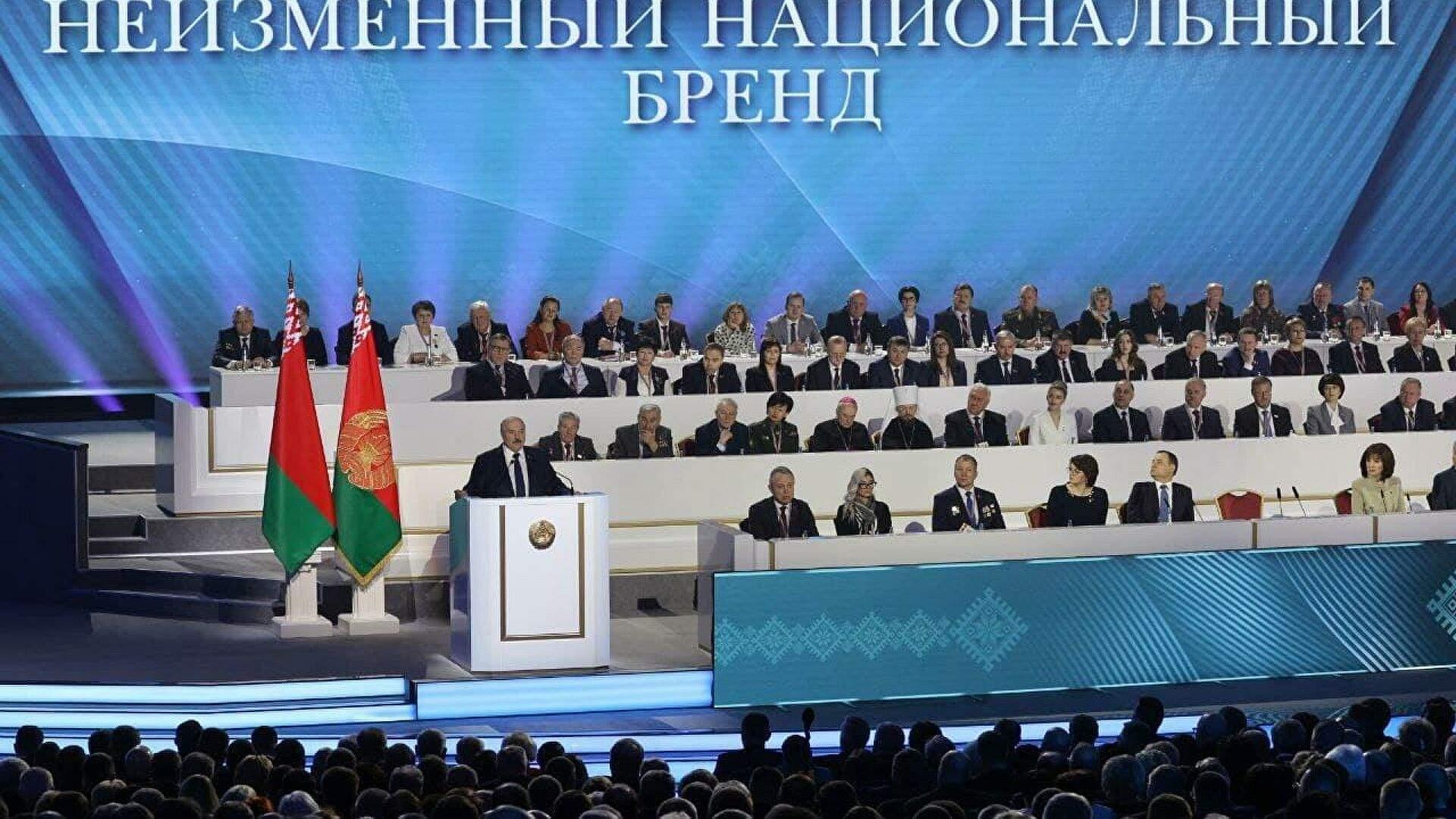 всенародні білоруські збори лукашенко