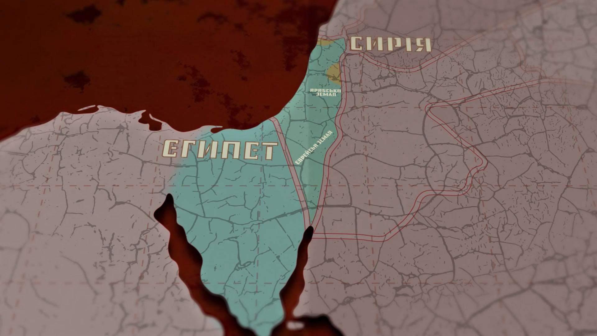 Конфлікт на Близькому Сході