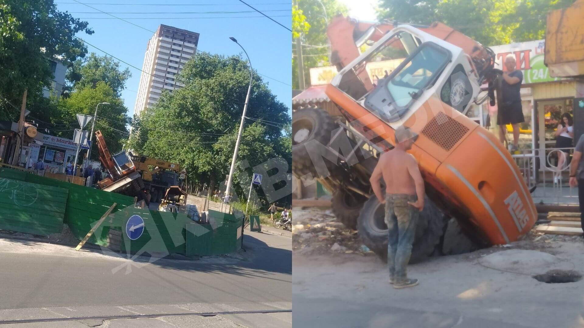 провал трактора під асфальт у Києві