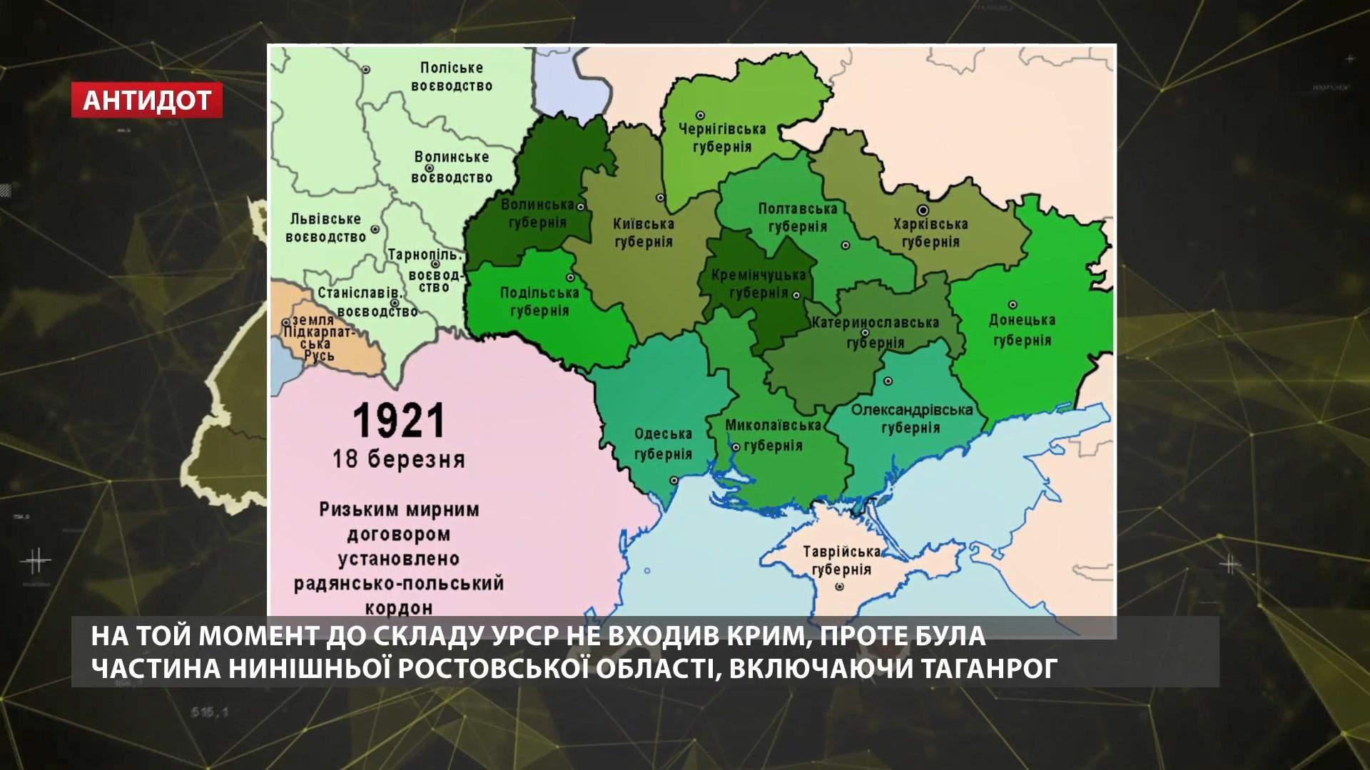 Реальна карта України