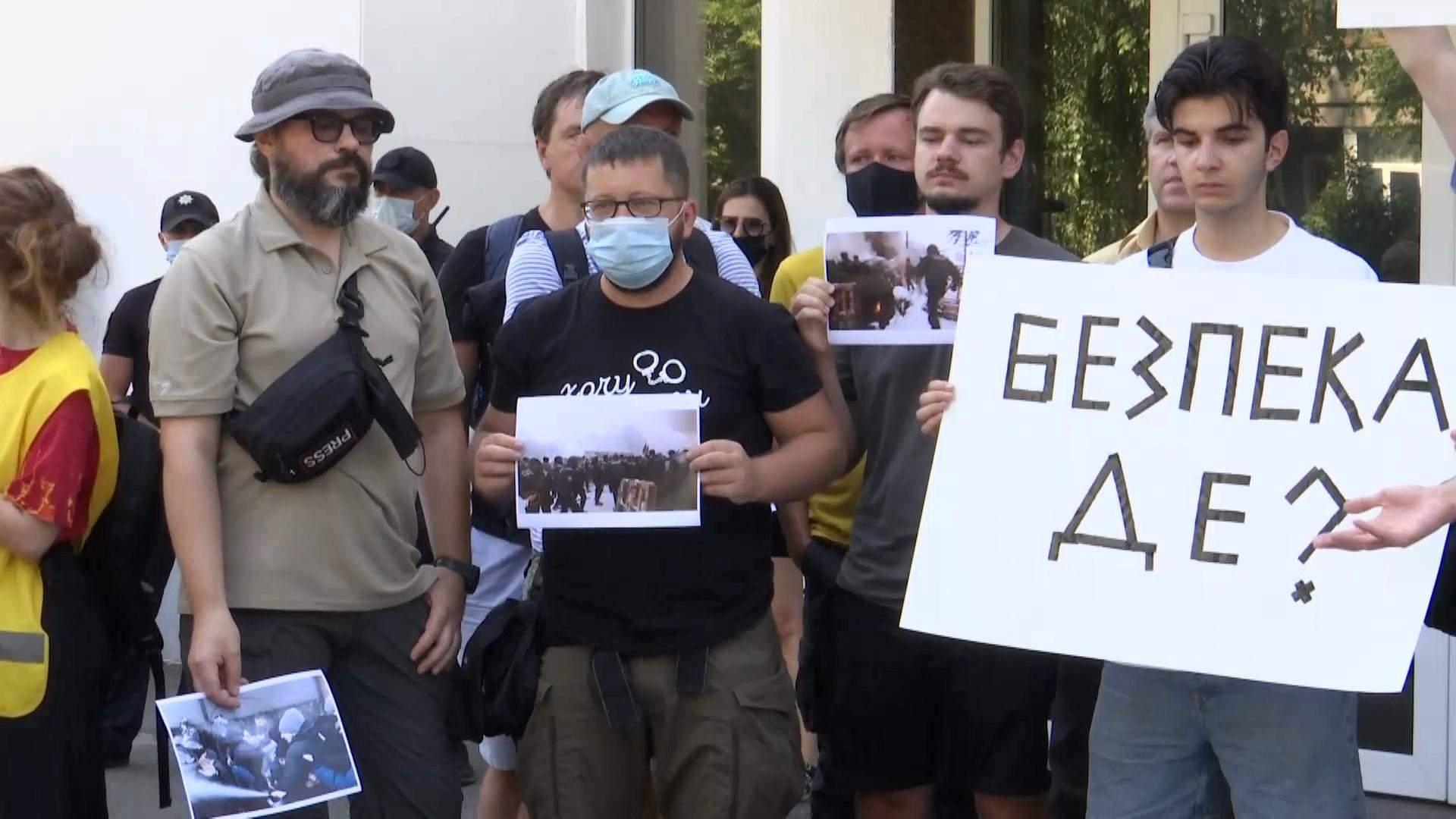 Акція протесту під мвс фотожурналісти
