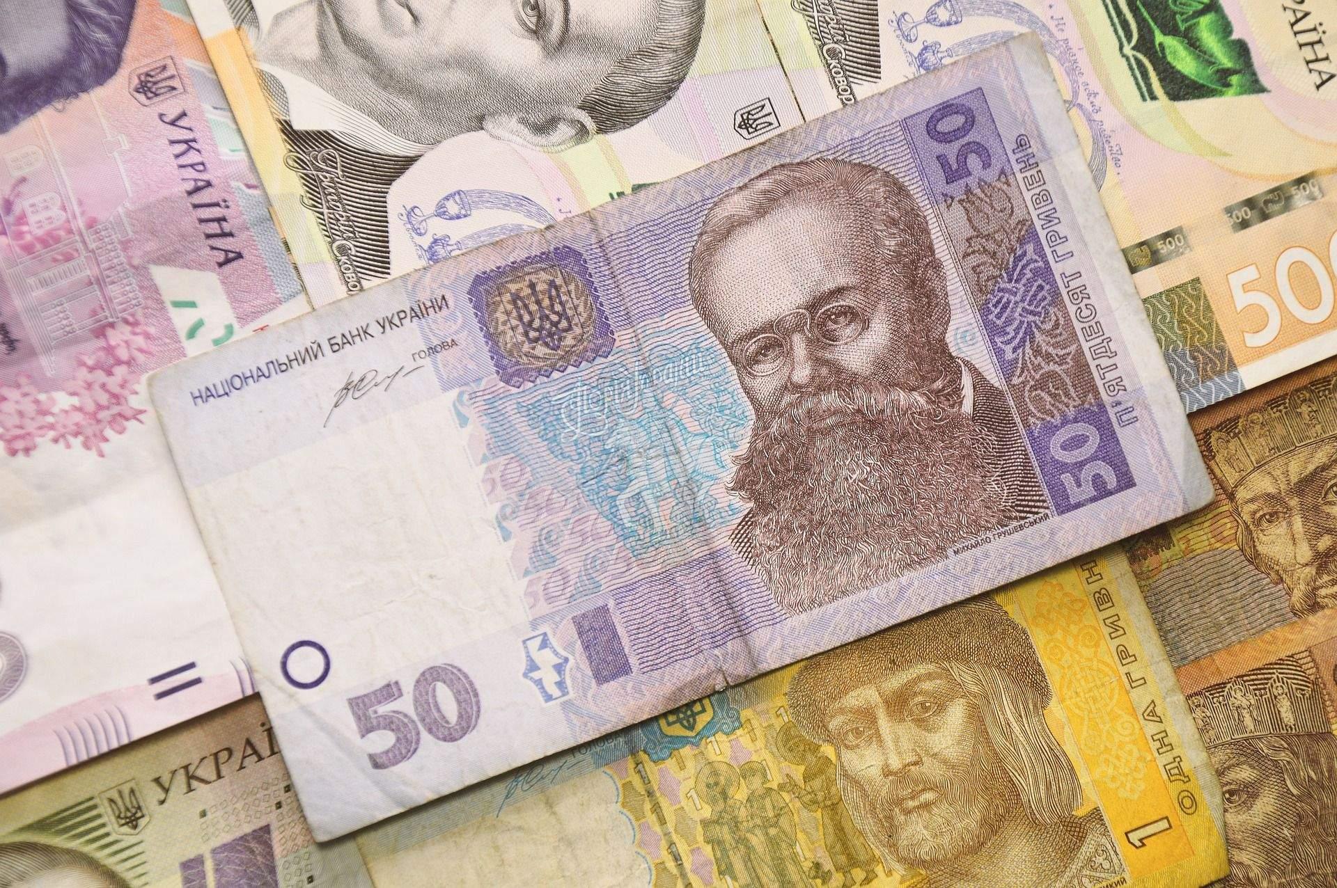 Зарплата в Україні