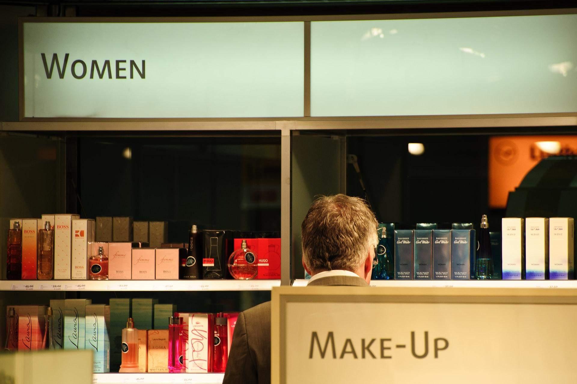 У д'юті-фі можна купити якісну косметику та парфумерію